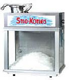 Where to find SNO-KONE MACHINE in Edmonds